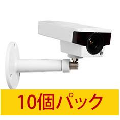アクシス 0591-021 [AXIS M1145-L 固定ネットワークカメラ 10個パック]