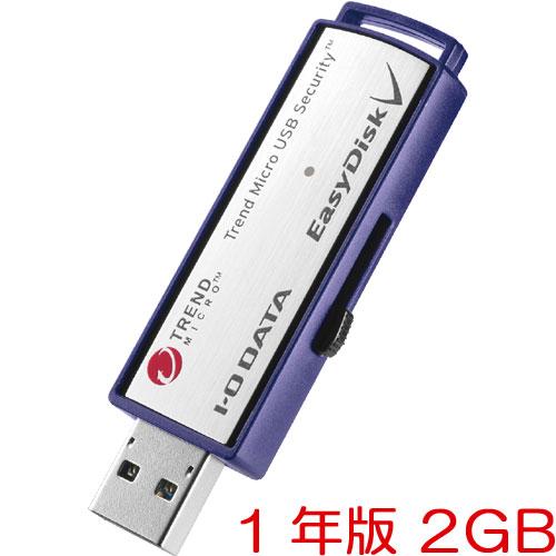 アイオーデータ ED-V4 ED-V4/2G [アンチウイルス/自動暗号化機能搭載USBメモリー2GB 1年]