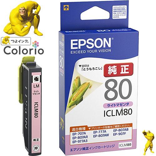 ICLM80 [カラリオプリンター用 インクカートリッジ(ライトマゼンタ)]