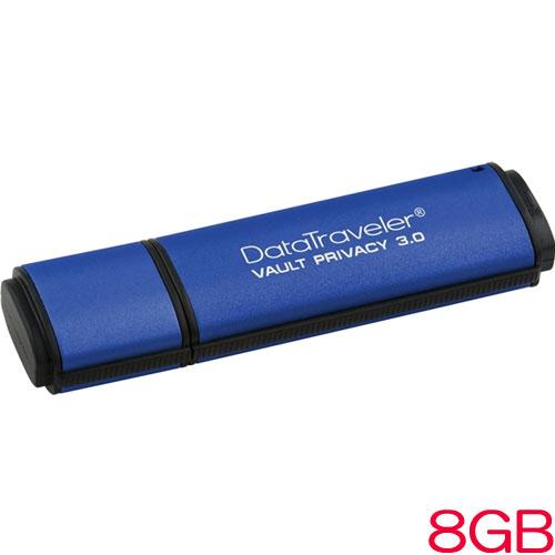 キングストン Kingston DataTraveler Vault Privacy 3.0 DTVP30/8GB [DataTraveler Vault Privacy 3.0 8GB]