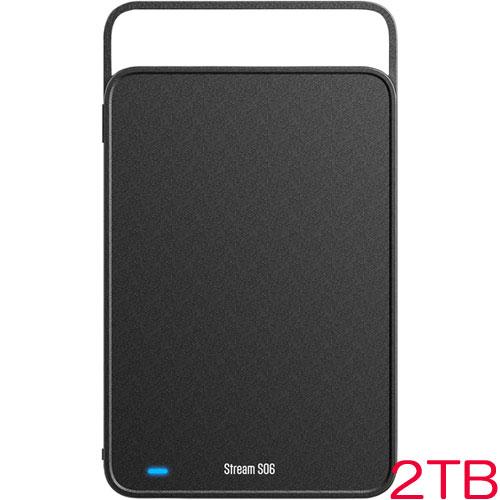 シリコンパワー SP020TBEHDS06A3KTV [USB3.0対応 Stream S06 3.5インチ外付HDD 2TB]