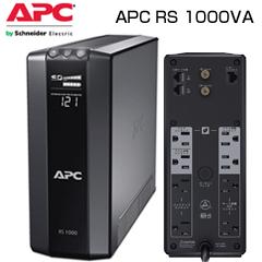 APC RS 1000 BR1000G-JP E [1年保証モデル]