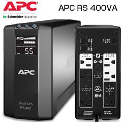 APC BR400G-JP E [APC RS 400 BR400G-JP E 1年保証モデル]
