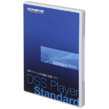 オリンパス AS49J [DSS Player Standard]