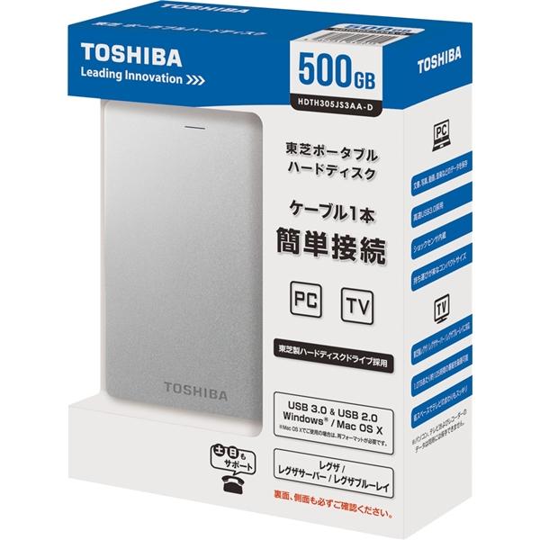 東芝 ポータブルHDD HD-TH305JS3AA-D [ポータブルHDD  500GB シルバー]