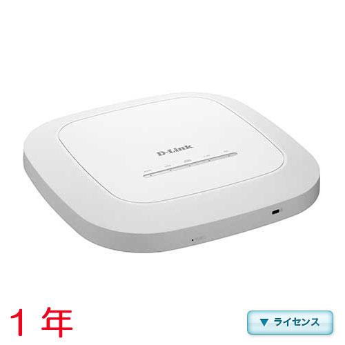 D-Link DBA-1510P-LC1 [DBA-1510P用年間ライセンス(1年間 65ポイント)]