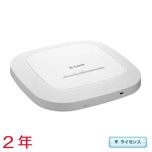 D-Link DBA-1510P-LC2 [DBA-1510P用年間ライセンス(2年間 125ポイント)]