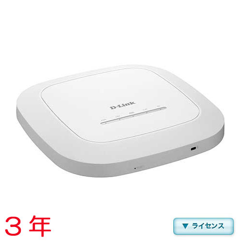 D-Link DBA-1510P-LC3 [DBA-1510P用年間ライセンス(3年間 185ポイント)]
