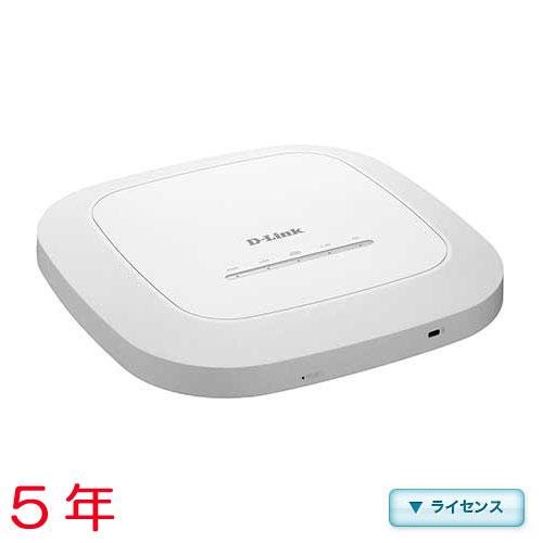 D-Link DBA-1510P-LC5 [DBA-1510P用年間ライセンス(5年間 305ポイント)]