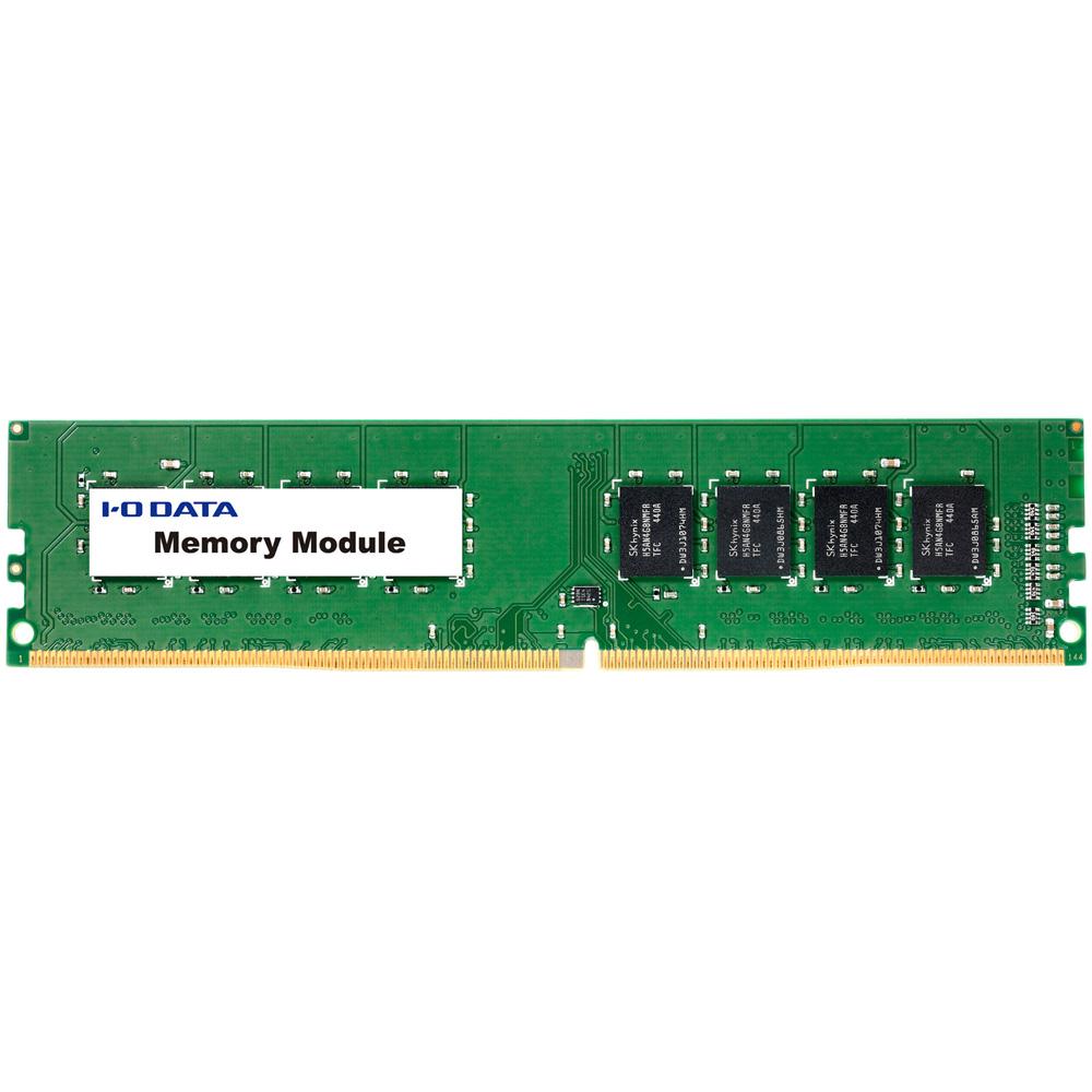 アイオーデータ DZ2133 DZ2133-4G [PC4-17000(DDR4-2133)対応メモリー 4GB]