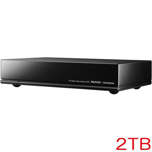 アイオーデータ AVHD-AUT2.0B [長時間録画対応 USB3.0接続録画用HDD 2TB]