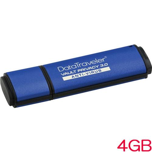 キングストン Kingston DataTraveler Vault Privacy 3.0 DTVP30AV/4GB [DataTraveler Vault Privacy 3.0 4GB AV]