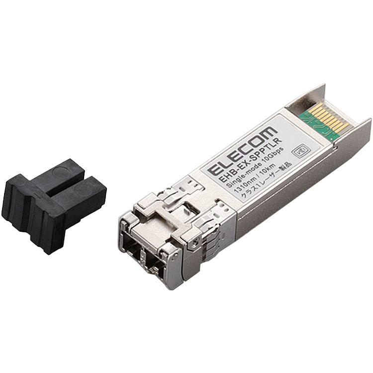 エレコム EHB-EX-SPPTLR [スイッチ用SFPモジュール/10GBASE-LW/LR]