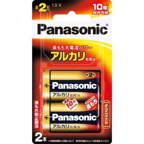 パナソニック LR14XJ/2B [アルカリ乾電池 単2形 2本パック]