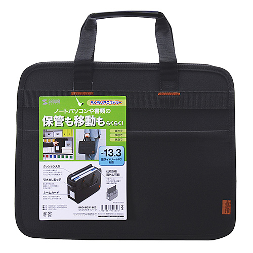 BAG-BOX1BK2_画像7