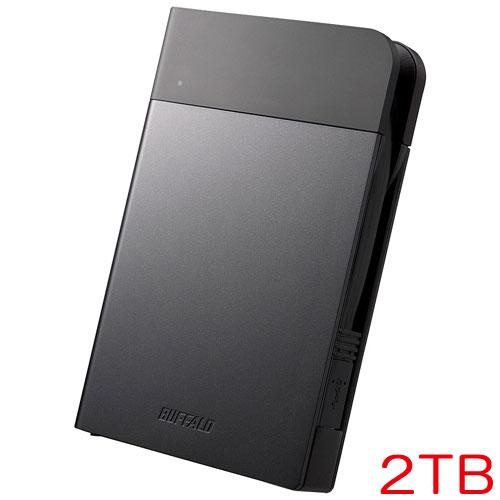バッファロー MiniStation HD-PZN2.0U3-B [ICカード対応 耐衝撃ポータブルHDD 2TB ブラック]