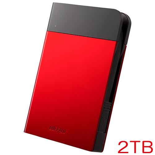 バッファロー MiniStation HD-PZN2.0U3-R [ICカード対応 耐衝撃ポータブルHDD 2TB レッド]