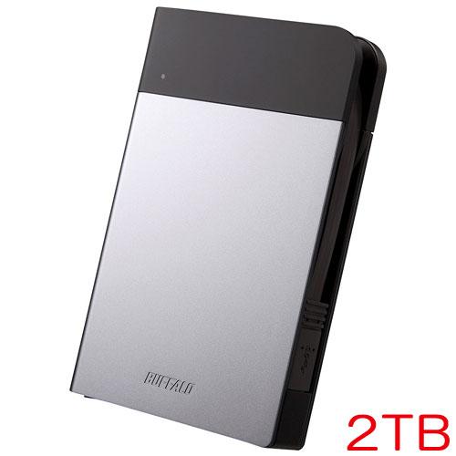 MiniStation HD-PZN2.0U3-S [ICカード対応 耐衝撃ポータブルHDD 2TB シルバー]