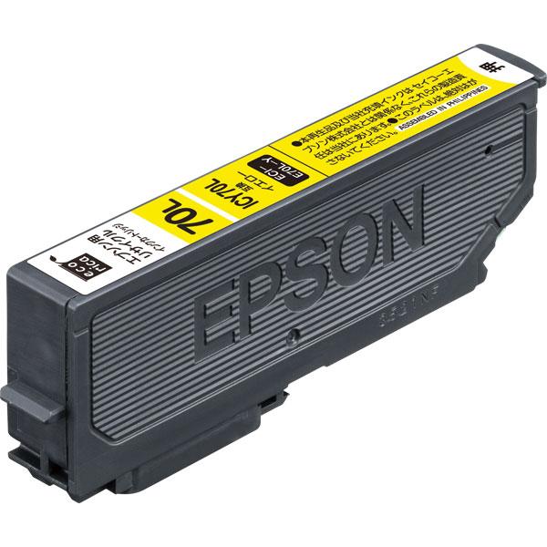 エレコム ECI-E70L-Y [エコリカ リサイクルインク/EPSON/ICY70L互換/イエロー]