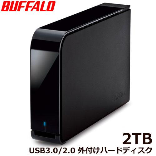 DriveStation HD-LX2.0U3D [HW暗号機能 USB3.0用外付HDD 2TB]