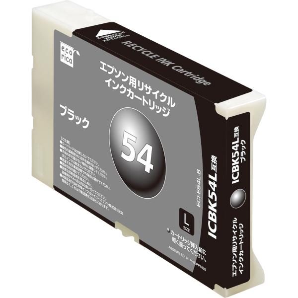 エレコム ECI-E54L-B [エコリカ リサイクルインク/EPSON/ICBK54L互換/ブラック]