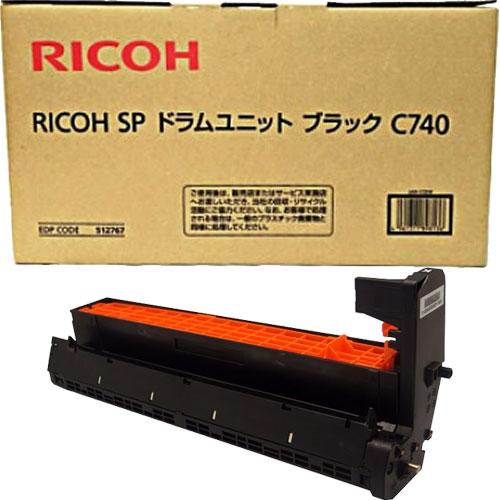 C740 ricoh sp RICOH SP