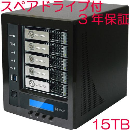 ヤノ販売 NR5800M-15TS/3E [N-RAID 5800M 15TB スペアドライブ付3年保証]