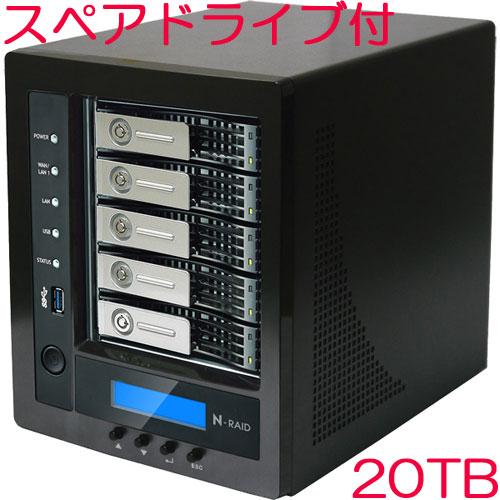 ヤノ販売 NR5800M-20TS [N-RAID 5800M 20TB スペアドライブ付]
