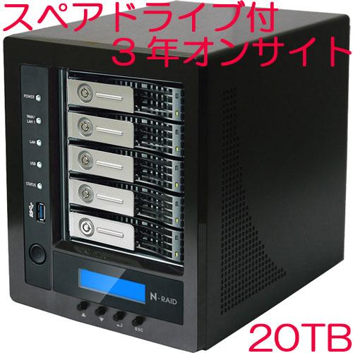 ヤノ販売 NR5800M-20TS/3A [N-RAID 5800M 20TB スペアドライブ付3年オンサイト]