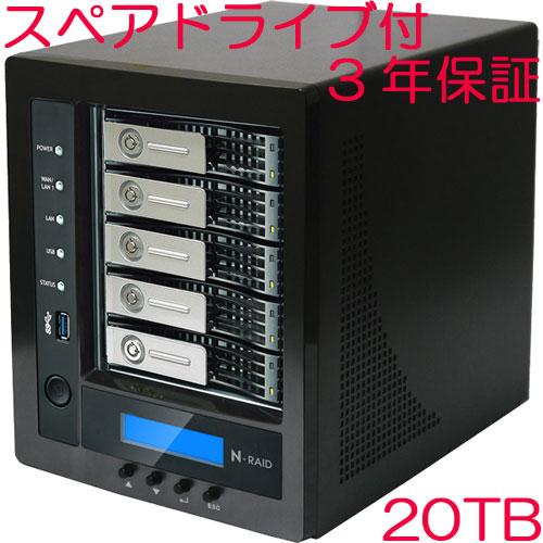ヤノ販売 NR5800M-20TS/3E [N-RAID 5800M 20TB スペアドライブ付3年保証]