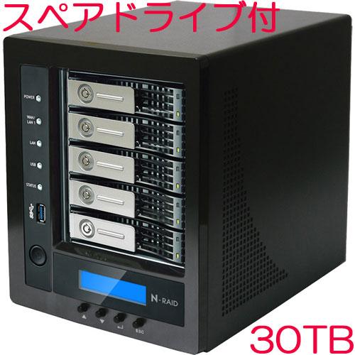 ヤノ販売 NR5800M-30TS [N-RAID 5800M 30TB スペアドライブ付]