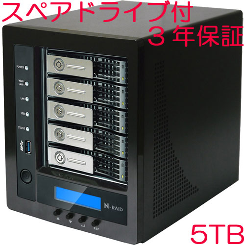 ヤノ販売 NR5800M-5TS/3E [N-RAID 5800M 5TB スペアドライブ付3年保証]