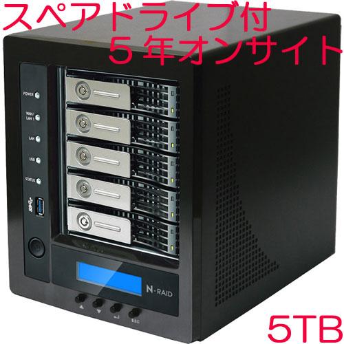 NR5800M-5TS/5A [N-RAID 5800M 5TB スペアドライブ付5年オンサイト]