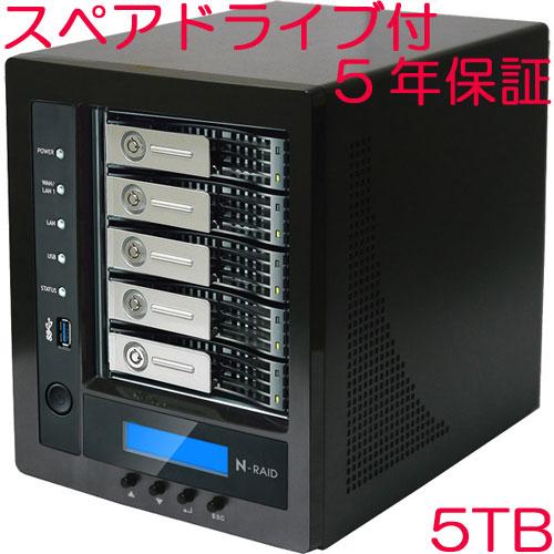 NR5800M-5TS/5E [N-RAID 5800M 5TB スペアドライブ付5年保証]