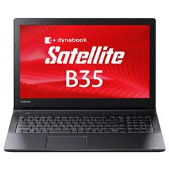 東芝 dynabookSatelliteB35R PB35RNAD483ADA1(Cel 4G 500G SM 15.6 W8.1UP)