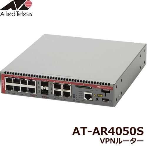 アライドテレシス 1627R [AT-AR4050S UTM&VPNルーター]