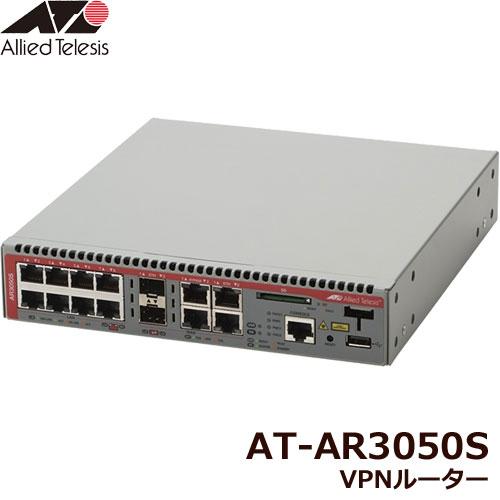 アライドテレシス 1626R [AT-AR3050S VPNルーター]