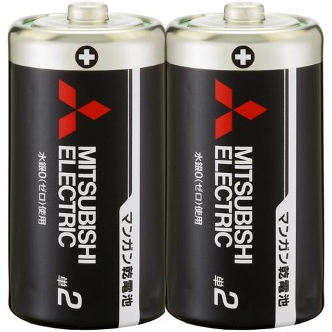 三菱電機 マンガン乾電池(黒) R14PUD/2S [マンガン乾電池 単2 2個入]
