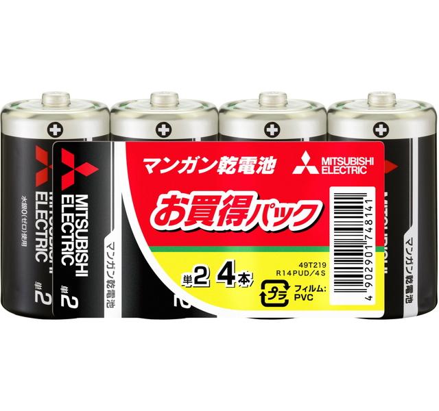 三菱電機 マンガン乾電池(黒) R14PUD/4S [マンガン乾電池 単2 4個入]