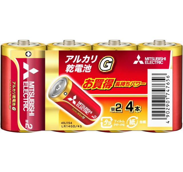 三菱電機 アルカリG LR14GD/4S [アルカリ乾電池 単2 4個入]