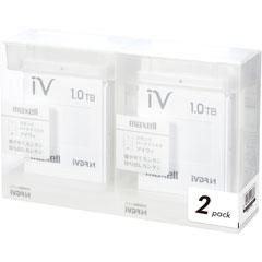 日立マクセル M-VDRS1T.E.WH2P [カセットハードディスク アイヴィ 1TB ホワイト 2個パック]