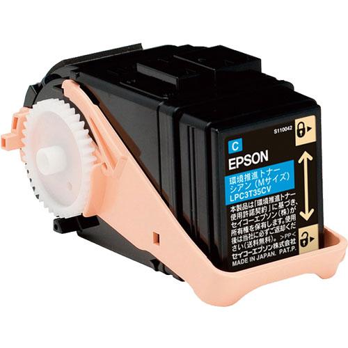 LPC3T35CV [LP-S6160用 Vトナー/シアン/Mサイズ]
