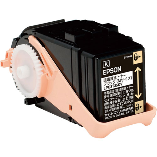 LPC3T35KV [LP-S6160用 Vトナー/ブラック/Mサイズ]