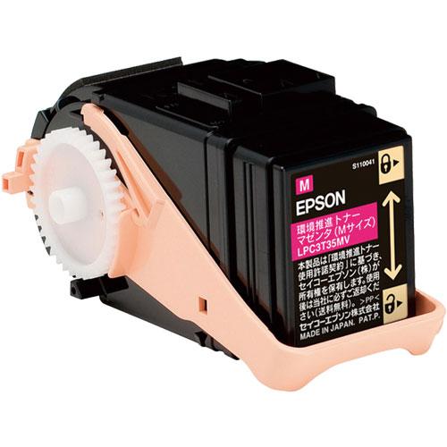 LPC3T35MV [LP-S6160用 Vトナー/マゼンタ/Mサイズ]