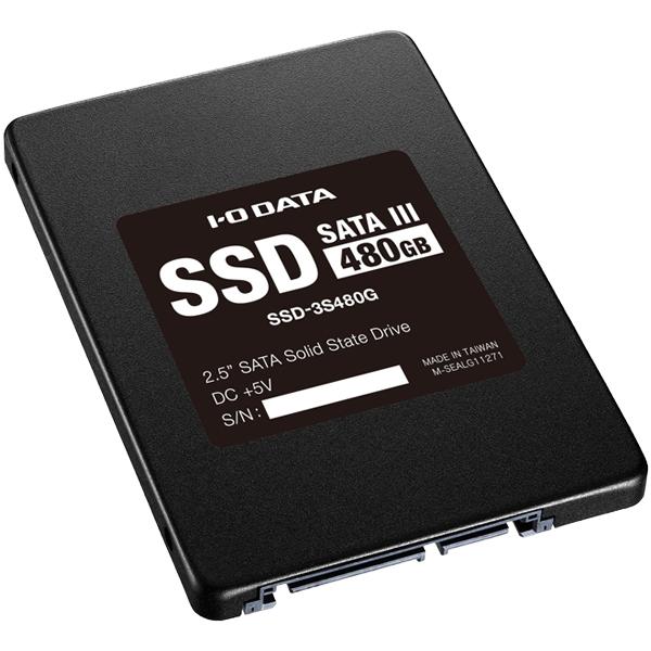 アイオーデータ SSD-3S SSD-3S480G [Serial ATAIII対応 内蔵2.5インチSSD 480GB]