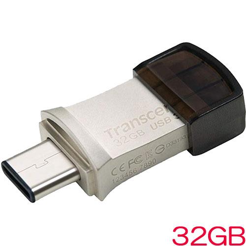 トランセンド TS32GJF890S [OTG対応 USBメモリ JetFlash 890 32GB USB 3.1/Type-C]