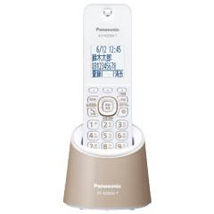 パナソニック RU・RU・RU(ル・ル・ル) VE-GDS02DL-T [コードレス電話機(充電台付親機1台)(モカ)]