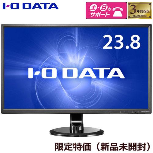 アイオーデータ ★限定特価★EX-LD2381DB [広視野角ADSパネル採用 23.8型ワイド゙液晶]