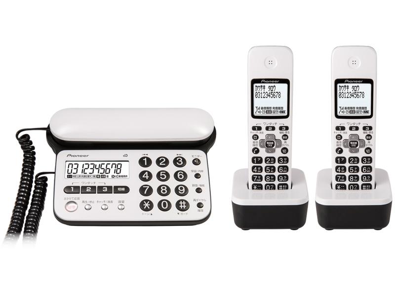 パイオニア TF-SD15W-PW [デジタルコードレス留守電(子機2) ピュアホワイト]