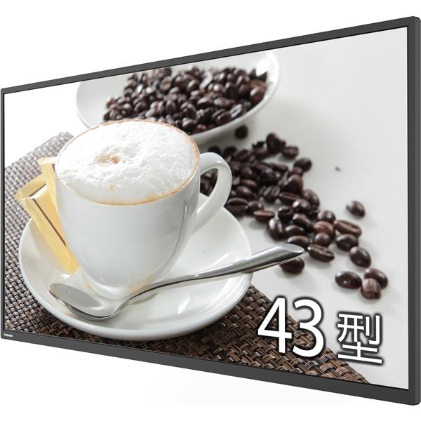 東芝 Professional Display(軒先渡し) TD-E432D [43型プロフェッショナルディスプレイ]